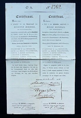 Russia - Russian Imperial Government - 1826- 6% bond for 1000 roubles -VERY RARE