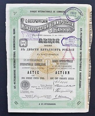 Russia - International Trading Bank - share for 200 roubels - 1895  -RARE-