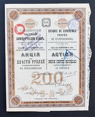Russia - Commerce and Private Bank of St.Petersburg - share 200 roubles - 1910
