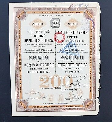 Russia - Commerce and Private Bank of St.Petersburg - share 200 roubles - 1911