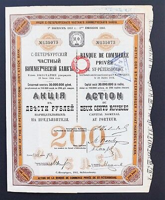 Russia - Commerce and Private Bank of St.Petersburg - share 200 roubles - 1912