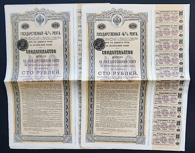 Russia - 2x 4% Imperial Russian Government 1902 - 100 roubles