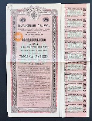 Russia - 4% Imperial Russian Government 1902 - 1000 roubles