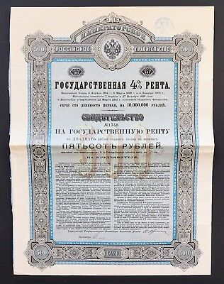 Russia - 4% Imperial Russian Government 1902 - 500 roubles