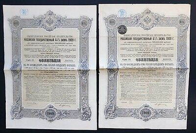 Russia-2x 4,5% Imperial Russian Government 1909 - 187 roubles