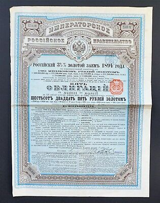 Russia - Russian Imperial Government - 1894 - 3,5% bond for 625 gold roubles