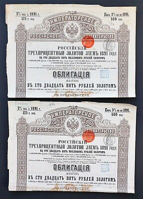 Russia - 2x 3% Imperial Russian Government 1891 - Gold bond for 125 roubles