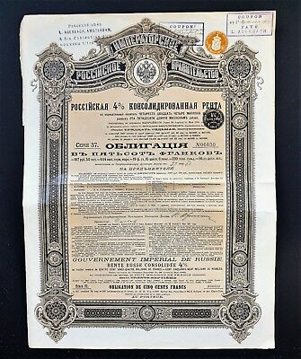Russia - Imperial Government Russia- 4% Consolidated 1901-187,50 roubles