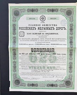 Russia - Grand Russian Railway Company - 1890 - 4% bond for 625 roubles