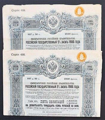Russia - 2x Russian Imperial Government - 1906 - 5% bond for 937,50 roubles