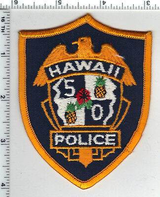 Hawaii 50 Police  Shoulder Patch - new from the 1980's