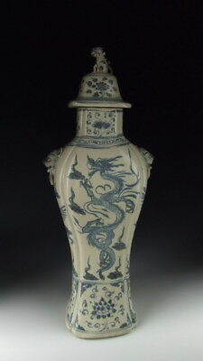 Chinese Antique B&W Porcelain Lidded Vase with Dragon Pattern
