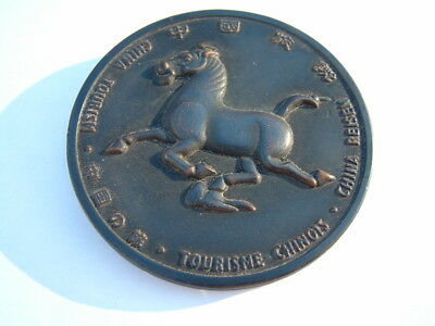 Chinese Medal China Tourism Coin Flying Horse