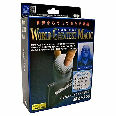 Tenyo Japan 115107 4-DIMENSIONAL TRUNK (Magic Trick) NZA w/tracking# From JAPAN
