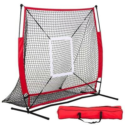 Yaheetech 1.5m x 1.5m Baseball & Softball Practise Net, with Training Ball,