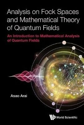 Analysis on Fock Spaces and Mathematical Theory of Quantum Fields: An
