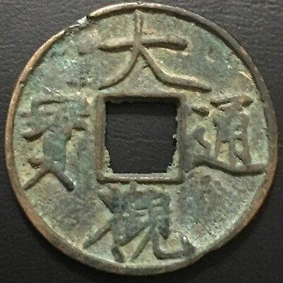 1107-1110 Chinese Empire, Northern Song Dynasty, 10 Cash Coin - Daguan, China.