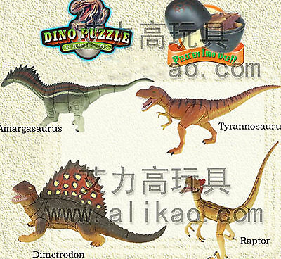 4 kinds 4D Animal Puzzle Toy Assembly Dinonaur Dragon Egg #B-72
