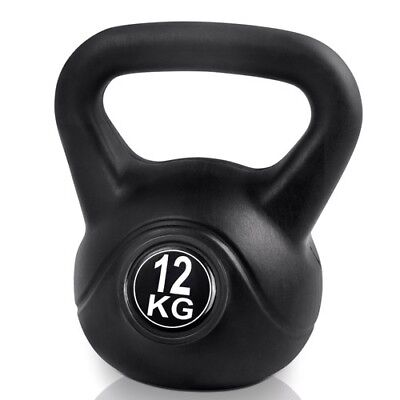 12kg Kettlebell Fitness Exercise Workout Gym Strength Training Equipment Black