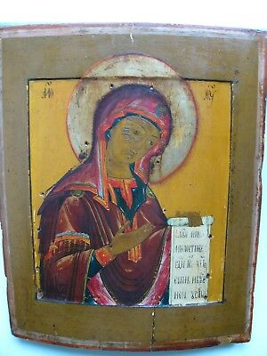 "Antique 19c Russian Orthodox Hand Painted Wood Icon ""The Virgin of the Deesis"""