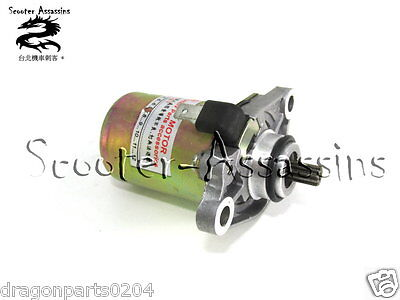 REPLACEMENT STARTER MOTOR for PGO BIG MAX 50 E1241000000