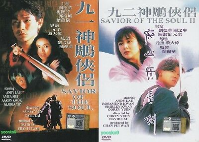 Saviour of the Soul 1 + 2 (1991,1992) DVD Movie English Sub_All Region_ Andy Lau