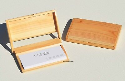 Cards card stock paper products office supplies office japan hinoki cypress wood business card case colourmoves