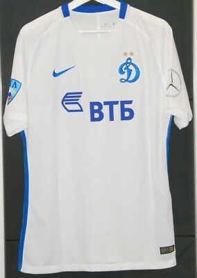 Dynamo Moscow (Russia) Match Worn Shirt 2016-17 Jersey Camiseta Maglia Maillot