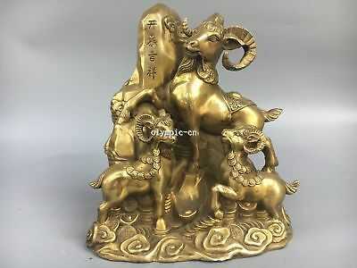 11''Classica Brass chinese folk Home Fengshui auspicious animal three sheep Goat