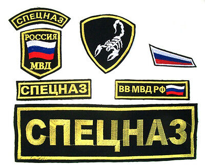 Russian Army SPETSNAZ Troops Uniform Embroidered Patch Scorpion Set Complete