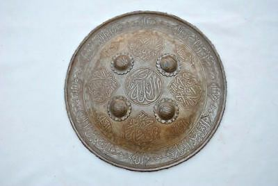 Vintage Indo Persian Mughal Islamic Qazar Kufic Script Engrave Steel Shield Dhal