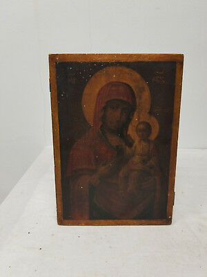 Antique Early Russian Gilt and Oil Painted Icon Madonna and Child Panel Signed