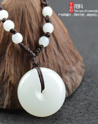 China handcarved white jade Round Safety buckle Pendant & brown Rope necklace