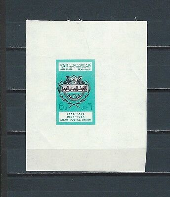 Middle East Yemen stamp sheet with VARIETY #1 - Arab Postal Union