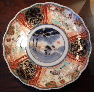Very Nice Antique Japanese Imari Lobed Plate, 19th century? Deer And Birds