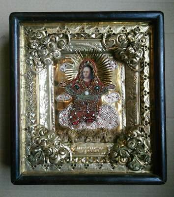 """Antique 19c Russian Orthodox Hand Painted Wood Icon """"spore-maker of loaves"""""""