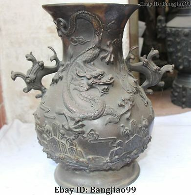 """11"""" Chinese Palace Pure Bronze Carving Dragon Beast Flower Vase Bottle Statue"""