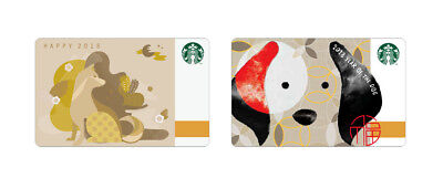 STARBUCKS Korea 2018 Year of The Dog + Golden Dog Set Card Limited Edition