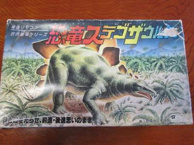 Electrical Vintage Toy : TOY TOWN Electric Remote Control STEGOSAURUS