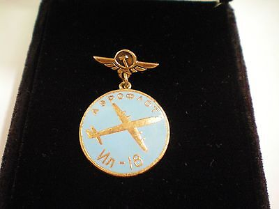 AEROFLOAT Russian Airline Jet Collectible Lapel