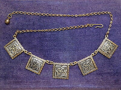 """BRASS NECKLACE Vintage Mid-century, Ornate Black White & Gold Inlay Squares, 17"""""""