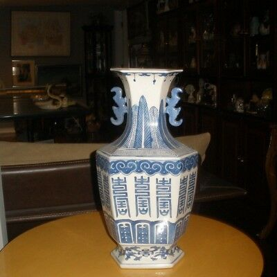 "Oriental Antique STUNNING Large Chinese Blue and White Vase Porcelain 16"" tall"