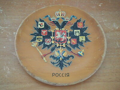 Antique Russian DOUBLE-HEADED EAGLE Coat of Arms Wooden Painted Plate Plaque