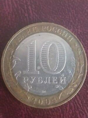 10 roubles rubel 2004 Russia Ryazhsk ( ancient cities of Russia ) reign of Putin