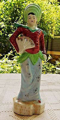 """VINTAGE MID-20th CENTURY COLORFUL PORCELAIN ASIAN WOMAN W/ FAN - 8"""" TALL - JAPAN"""