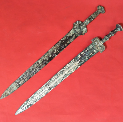 antique(2)Ancient Chinese bronze sword silver lettering decorative pattern.