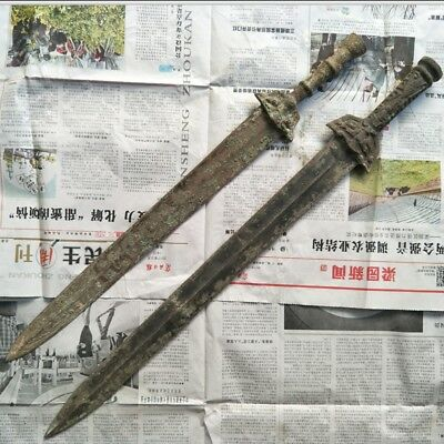 antique(2)China's ancient shang dynasty prince fuchai bronze sword.