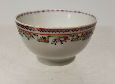 Antique Chinese Export Porcelain Painted Enamel Tea Cup As Is