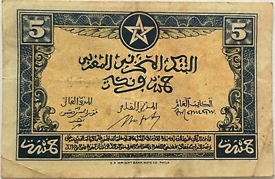 """1943, State Bank of Morocco, 5 Francs Banknote, Note """"1""""."""