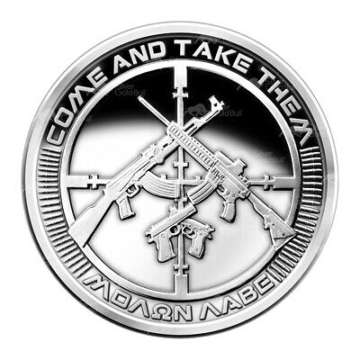 1 oz 2013 AG-47 Silver Proof-like Round   Chris Duane Personal Collection